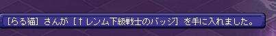 TWCI_2014_2_18_14_25_29.jpg