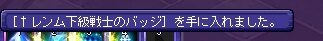TWCI_2014_3_21_1_40_9.jpg