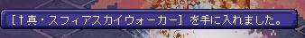 TWCI_2014_4_23_17_48_17.jpg
