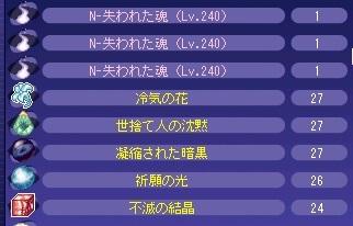 TWCI_2014_5_12_0_42_2.jpg