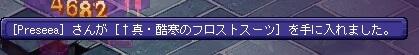 TWCI_2014_5_4_23_13_33.jpg