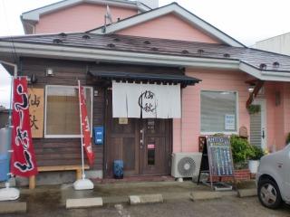 2013年09月08日 仙秋・店舗