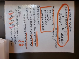 2013年09月29日 おび屋・説明書き