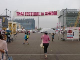 2013年10月06日 タイフェスティバル・入口