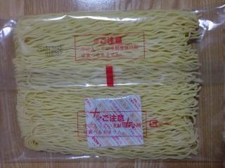 2013年10月26日 昔ながらの・麺