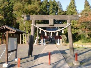 2013年11月17日 多賀神社・鳥居