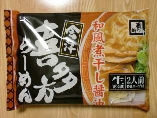 2013年12月28日 会津喜多方・袋