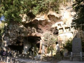 2014年01月19日 瑞巌寺・洞窟群