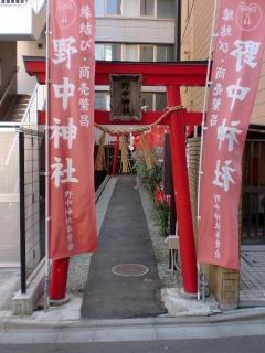 2014年01月26日 野中神社・鳥居入口