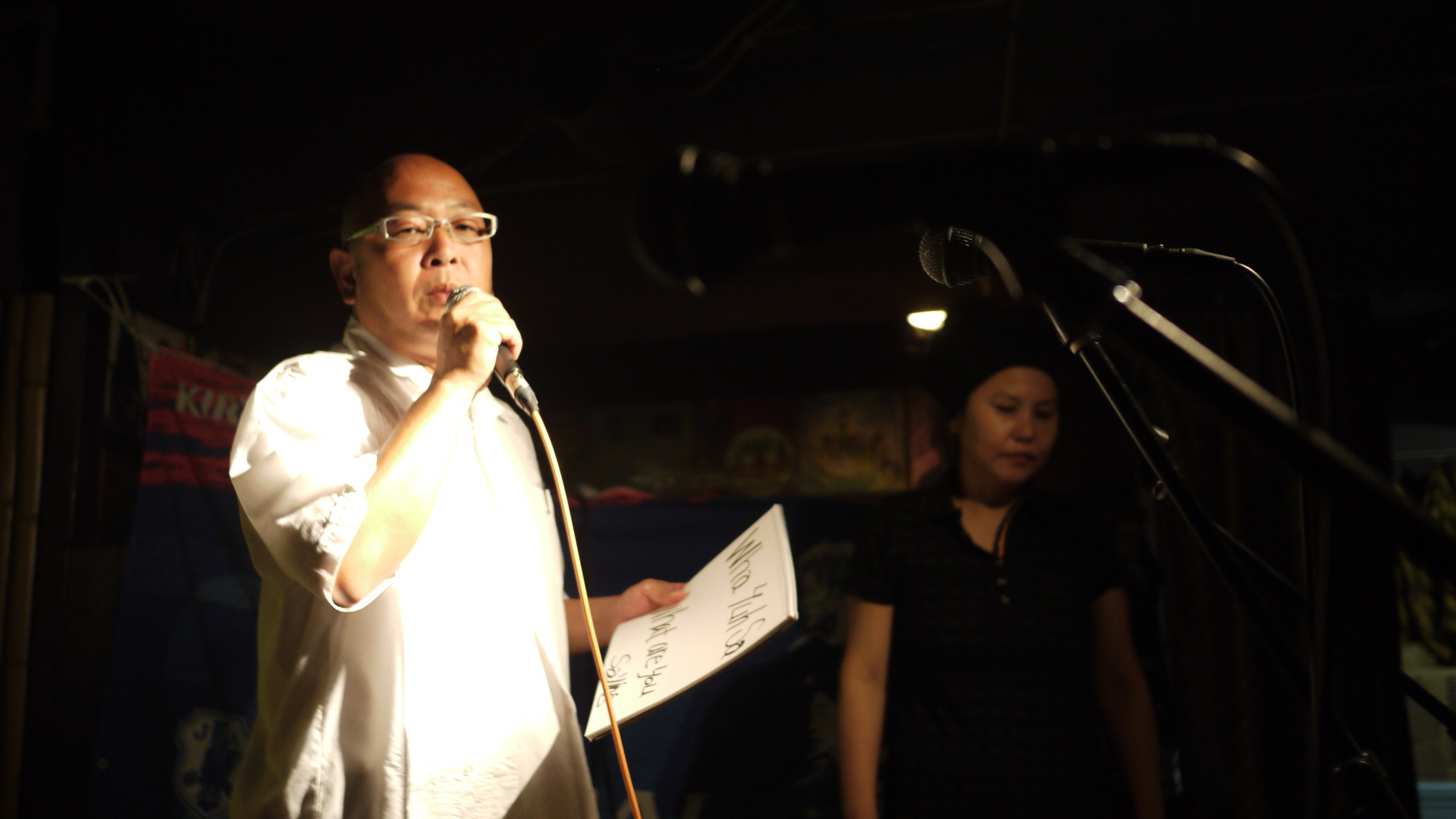 Daddy Teruki, Mr.Yen