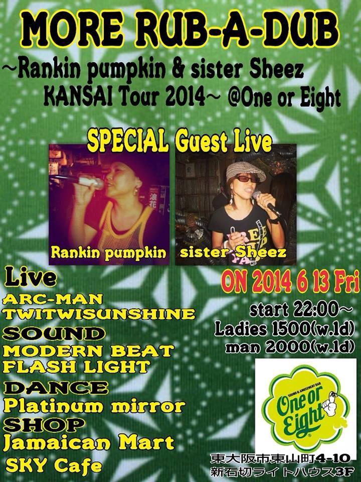 Rankin Pumpkin 東大阪 @One Or Eight - Reggaeイベント2014