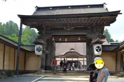 金剛峯寺 門