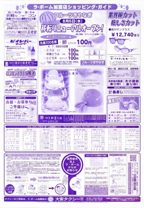 s-DFN_4069のコピー