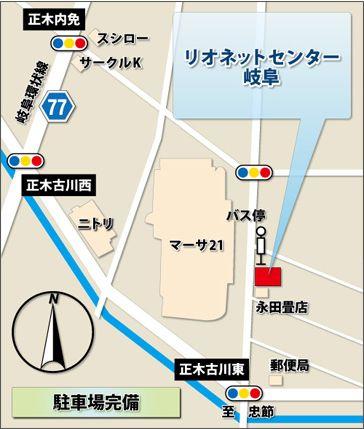 map gifu
