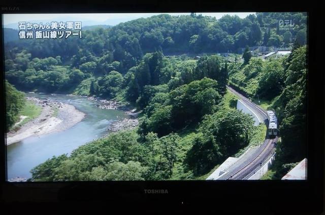 石ちゃん&美女軍団 ご飯山もり飯山線ツアー