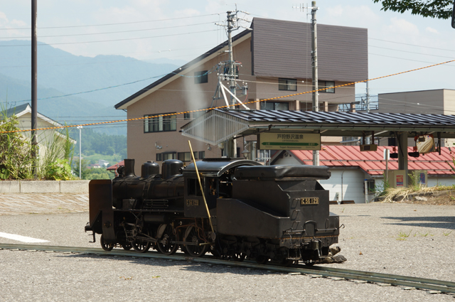 C56と戸狩野沢温泉駅