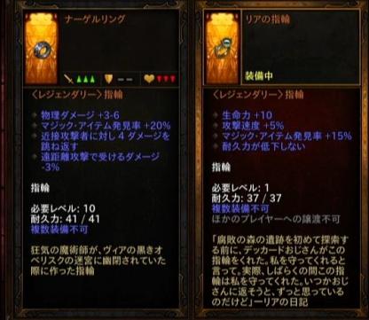 2014032701.jpg