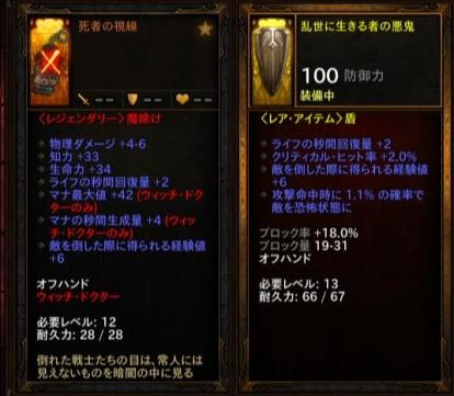 2014032705.jpg