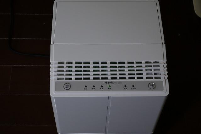DSC00488.jpg