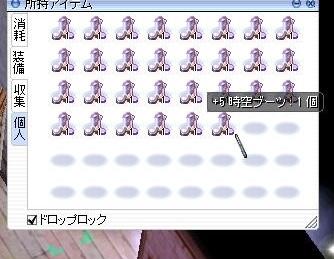 せいれん+5