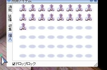 せいれん+6