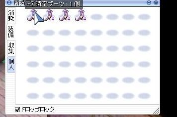 せいれん+7