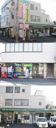 yoshiwa.jpg