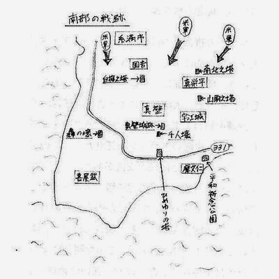 沖縄戦地図
