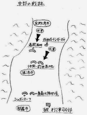 沖縄戦中部地図
