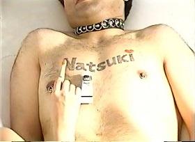 Natsukiss的ドレイ改造 ネットで拾ったM奴隷たち02