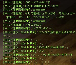 DN 2014-02-20 11-10-53 Thu
