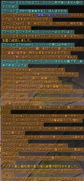 DN 2014-03-10 23-12-18 Mon