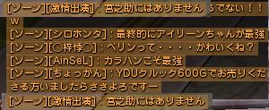 DN 2014-03-10 23-12-27 Mon