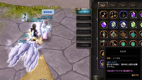 DN 2014-03-13 20-42-40 Thu