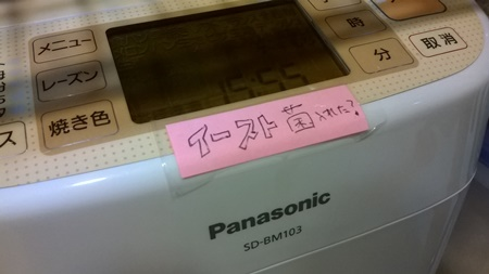 pan6.jpg