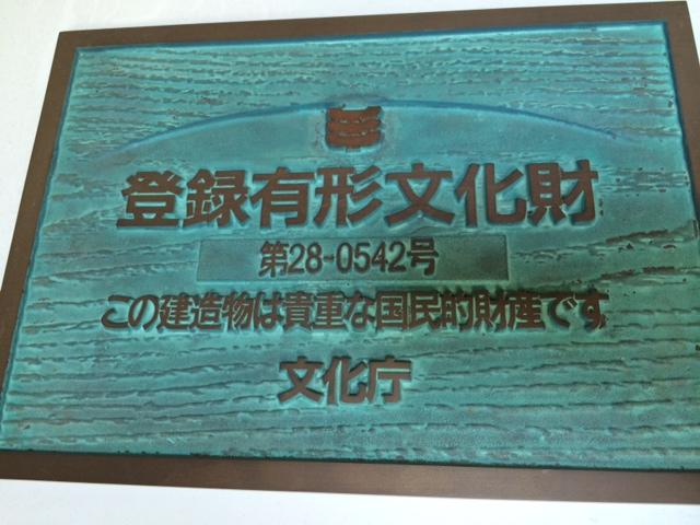 中崎公会堂2
