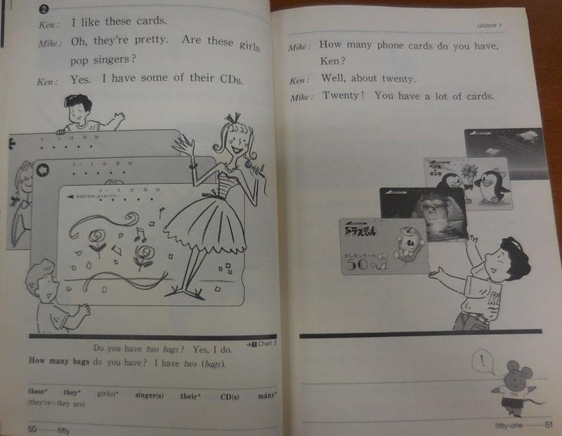 Lesson7-2