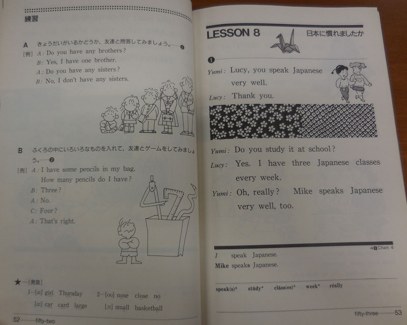 Lesson8-1