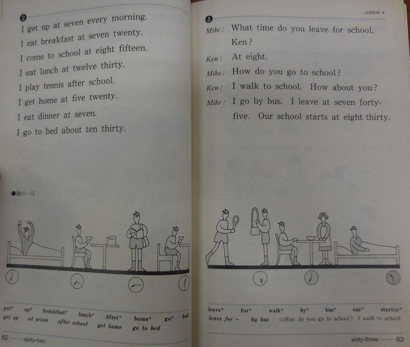 Lesson9-2