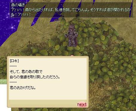 紫龍のクエスト