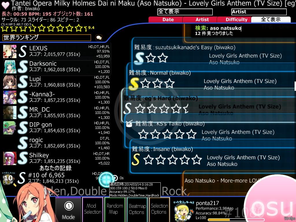 screenshot1902.jpg