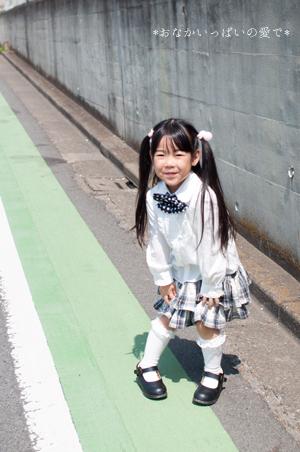 入園入学-14