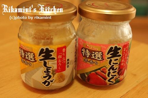 IMG_8・21モニター生姜&大蒜 (3)