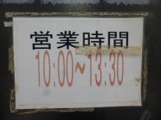 P110865.jpg