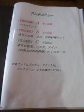 P120125.jpg