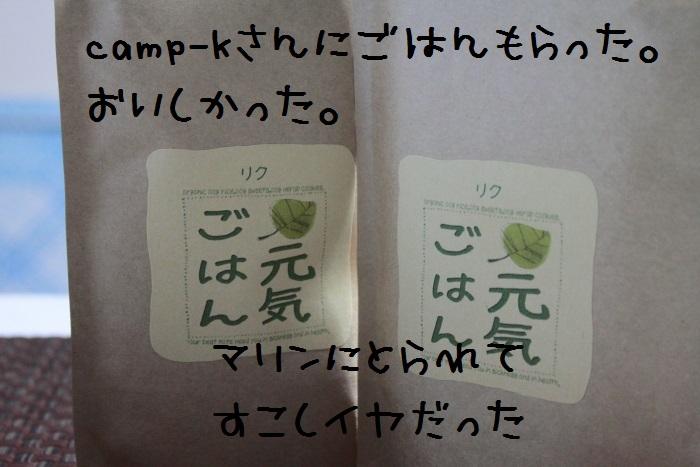 20140821-003.jpg