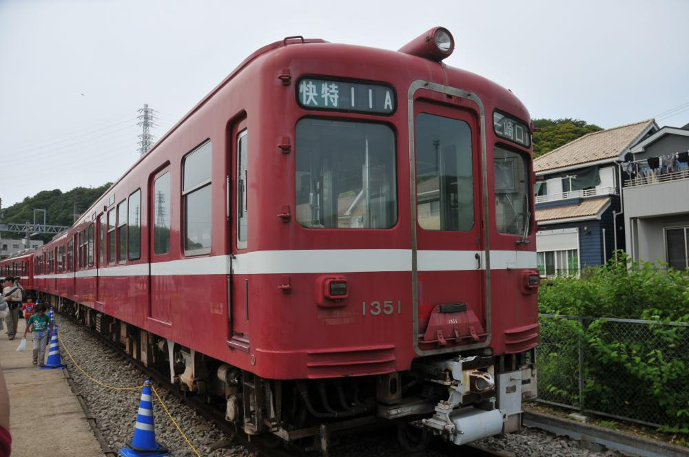 徒然なる鉄道楽