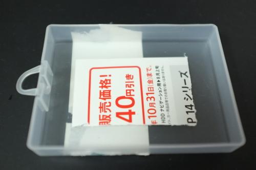 DSCF0072.jpg