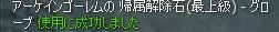 Baidu IME_2014-4-13_19-11-35