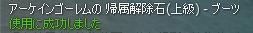 Baidu IME_2014-8-13_23-5-0